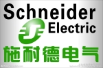 乐清市高福电气科技有限公司