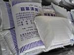 东莞清爽节能材料有限公司