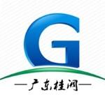 广州市桂阀机电设备有限公司