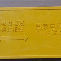 低价直销重庆标志砖