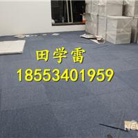 供应办公地毯每平米价格