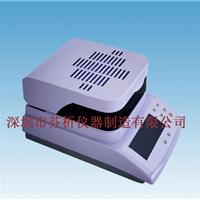 塑胶粒含水率检测仪 塑胶原料水分测定仪