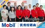 苏州国润润滑油有限公司
