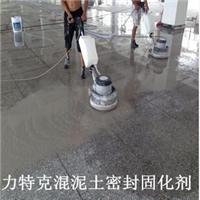 钢化地坪硬化剂地坪施工 防水固化剂