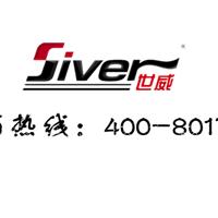 广州世威涂装科技有限公司