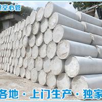 供应BbF薄壁筒体高强薄壁空心管