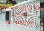 上海张飞卷帘门有限公司