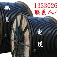 重庆鸽皇电缆,重庆鸽皇电线电缆厂