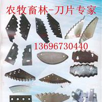 供应TMR机械刀片