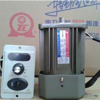 供应厦门东历单相变速电动机M560-402