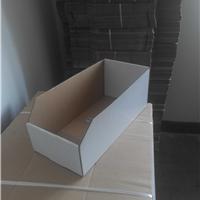 瓦楞纸料盒和塑料盒哪个更方便