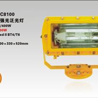 供应BFC8100防爆泛光灯,防爆金卤灯