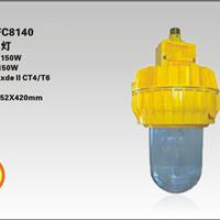 供应BFC8140防爆金卤灯,防爆泛光灯