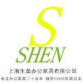上海生�霭旃�家具有限公司