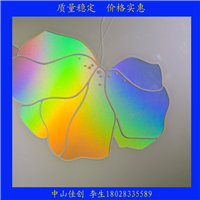 供应镭射彩虹浆