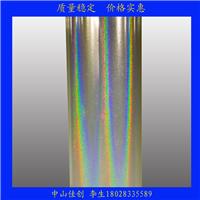 供应彩虹银浆