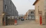 郑州宏林机械有限公司
