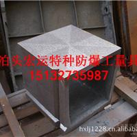 供应铸铁方箱划线方箱检验方箱现货出售