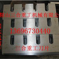 供应锯木机刀片