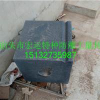 供应大理石方箱检验方箱高精度花岗岩方箱