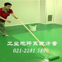 供应环氧树脂薄涂型地坪系统