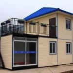 广州创达集成房屋有限公司
