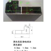 供应 led边框 显示屏边框 9045 直角边框