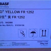 巴斯夫颜料K6902