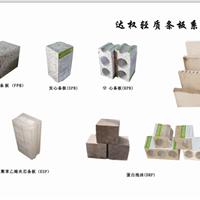 供应聚苯乙烯颗粒夹芯复合条板