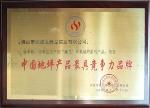 中国地坪产品最具竞争力品牌