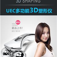 供应3D塑形仪迷你按摩器家用太阳能瘦身仪