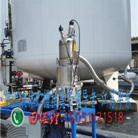 供应低温液体贮槽夹层保温维修