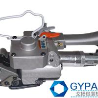 气动塑钢带打包机/铝业打包机/PP带打包机