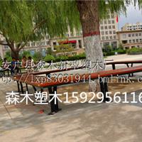 邯郸圆形木塑围树椅方形塑木围树椅休闲座椅