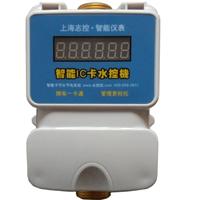 B446W 无线联网型智能IC卡水控机