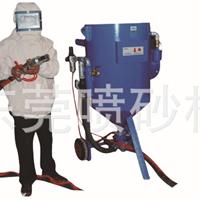 东莞移动开放式喷砂机|横沥小型加压喷砂机