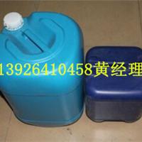 供应CP66甲醇燃料助燃剂