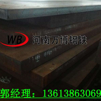 郑州NM500耐磨板价格