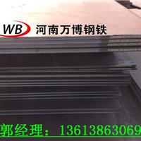 郑州NM400耐磨板