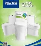 润洁卫浴制造有限公司