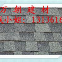 杭州万朝建筑有限公司
