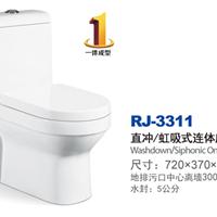 ���ڹ�Ӧ�ײ���ԡ��Ʒ RJ-3311