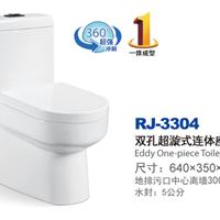 ���ڹ�Ӧ��ԡ��Ʒ RJ-3304