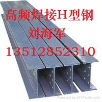 供应高频焊接H型钢H200*150*4.5*6规格