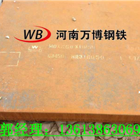 郑州NM360耐磨板一级代理