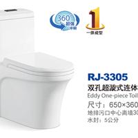 ���ڹ�Ӧ�մ���ԡ��Ʒ RJ-3305