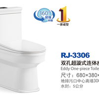 ���ڹ�Ӧ�մ���ԡ��Ʒ RJ-3306