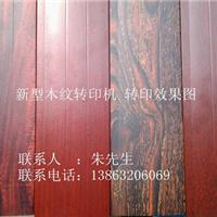 供应防盗门设备真空木纹热转印机
