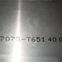 ��Ӧ����ר��7075���� ������7075����۸�