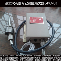 供应激波吹灰器点火器GDQ-03生产厂家